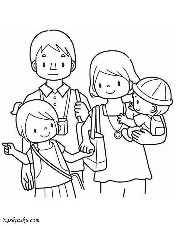 Раскраска Моя семья | Раскраски семья для детей ...