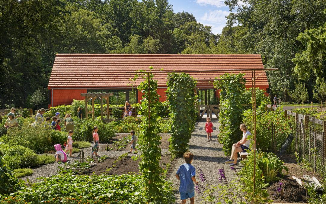 Public Gardens Robinson Anderson Summers Inc