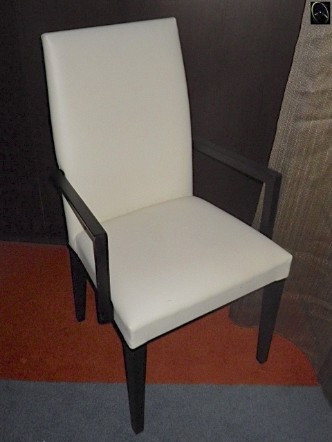 DINING CHAIR ANDREU WORLD CREAM LEATHER UPHOLSTERED SEAT AND BACK, DARK CHERRY WOODEN ARMS AND BASE