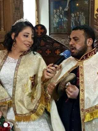 المرتل هدرا زغلول وعروسه