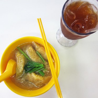 What's for breakfast? Dumpling noodles and ice tea.