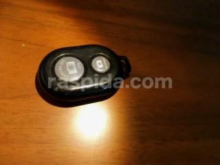Bluetoothボタンで動作と合成音声の再生