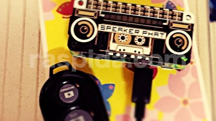 Speaker pHAT 単体で音楽再生+Bluetoothボタン制御