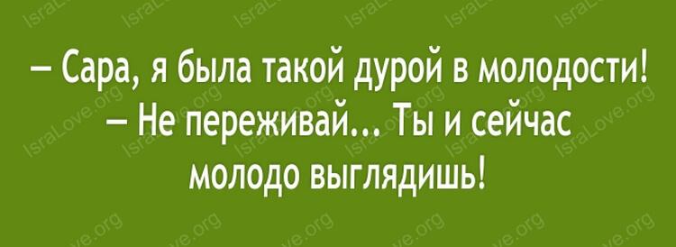 Весёлые Одесские анекдоты