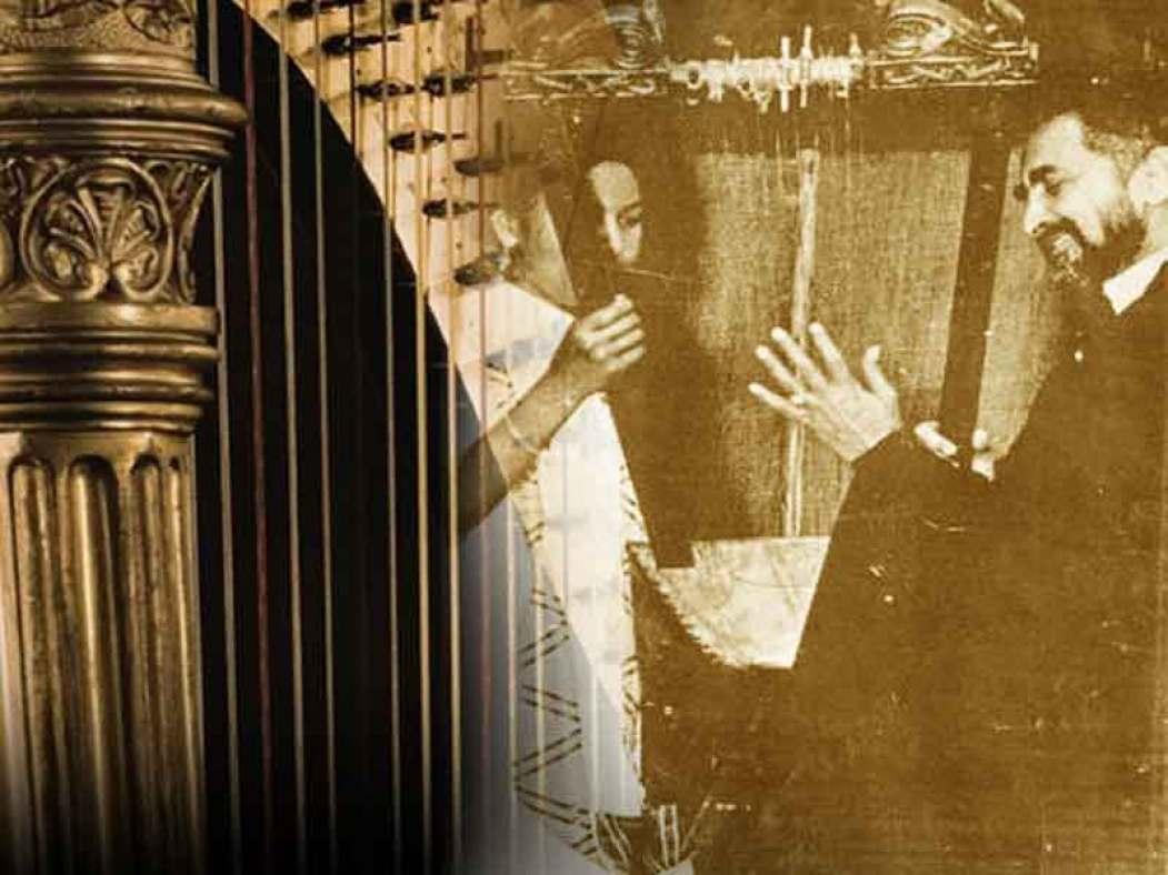 2-rastafari-tv-watch-movies-videos-listen-music-ethiopia-reggae-HIM-Haile-Selassie-Admiring-King-Davids-Harp