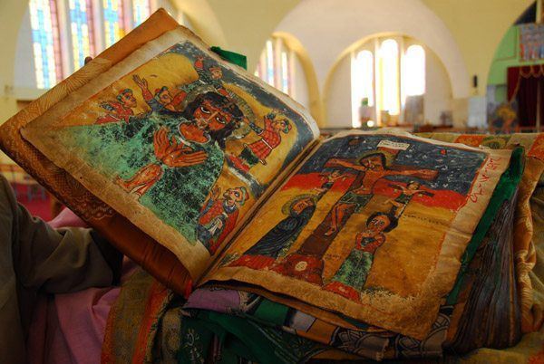 ethiopia in bible