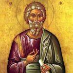 Sveti Matija Apostol Kristov