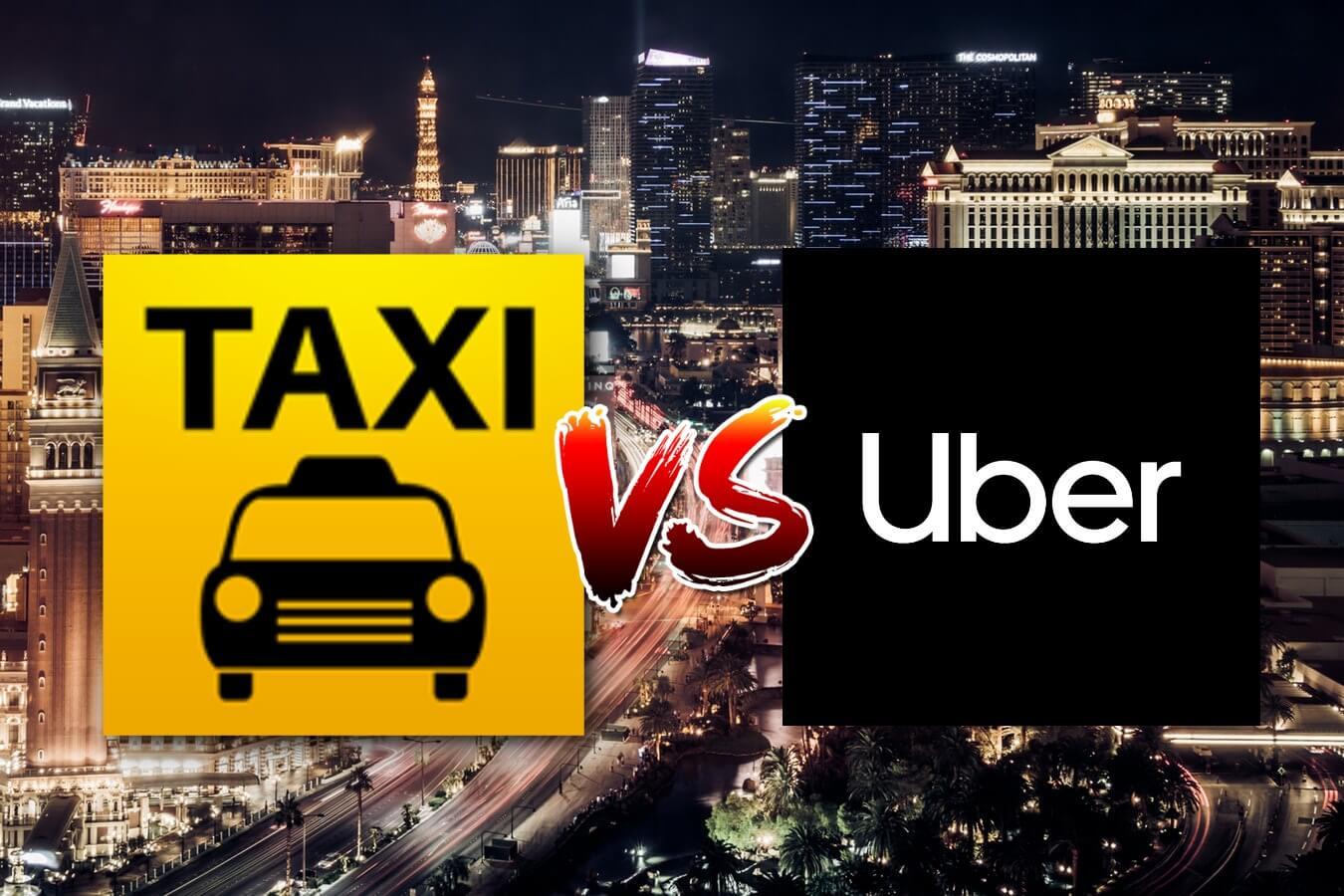 【ラスベガス】タクシーVS.Uber(ウーバー)比較体験レポ