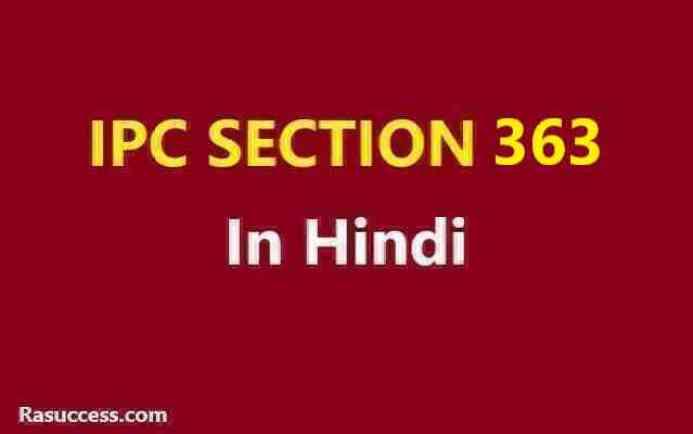 IPC 363 in Hindi