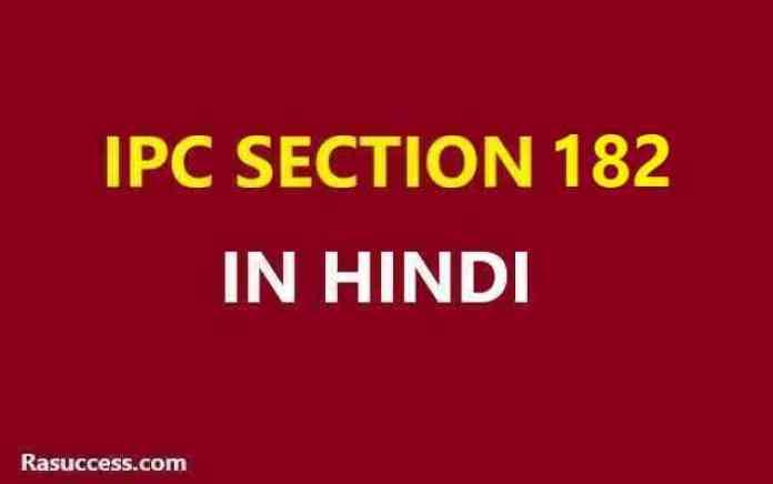 IPC 182 in Hindi