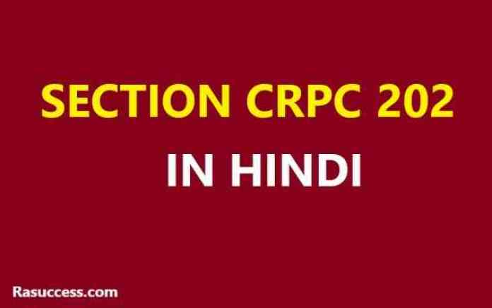 Section CRPC 202 in Hindi