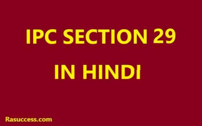 IPC Section 29 in Hind