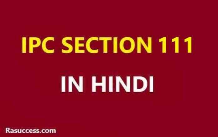 IPC Section 111 in Hindi