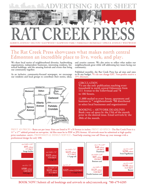 RateSheet_2016_RatCreekPress-1