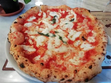 Bellillo Margherita Pizza