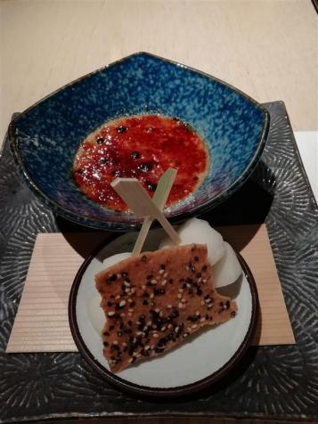 Ginza Onodera Hojicha Brulee