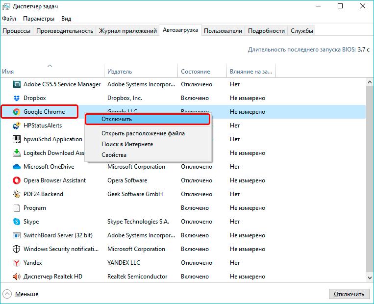 Vad ska man göra om datorn saktar ner?