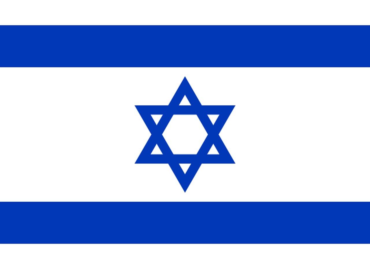 hebräische vornamen mädchen