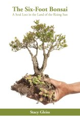 the-six-foot-bonsai-by-stacy-gleiss