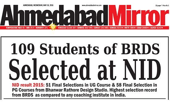 BRDS : 109 Students of BRDS Selected at NID