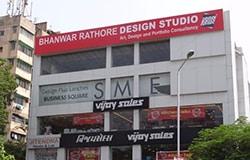 BRDS Maninagar Office