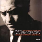 ヴァレリー・ゲルギエフ指揮、ロンドン交響楽団:プロコフィエフ交響曲全集