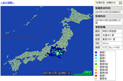 日本気象協会地震情報(2007年10月1日午前2時21分頃)