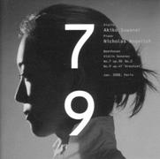 諏訪内晶子/ベートーヴェン:ヴァイオリン・ソナタ 第7番&第9番