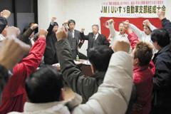 いすゞ非正規労働者が労働組合を結成(「東京新聞」2008年12月4日付)