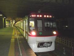 北総鉄道に初乗りしました!!