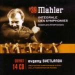 スヴェトラーノフ指揮:マーラー交響曲全集