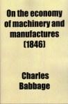 バベジ『機械と製造業の経済論』