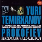 テミルカーノフ指揮、サンクトペテルブルク・フィル/プロコフィエフ:交響曲第5番&平和の守り