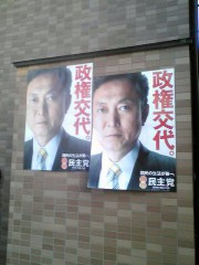 去る者は日々に疎し…(東武・練馬駅付近、2010年6月3日撮影)