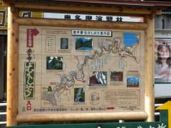 奥多摩むかし道(1)案内図