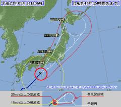 気象庁2011年9月21日午前6時発表