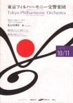 東京フィルハーモニー第807回サントリー定期シリーズ