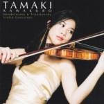 川久保賜紀メンデルスゾーン&チャイコフスキー・ヴァイオリン協奏曲