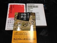 20131021-204757.jpg
