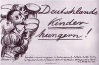 「ドイツの子等は飢えている!」(1923年)