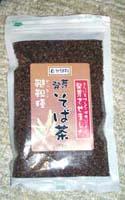 韃靼蕎麦茶