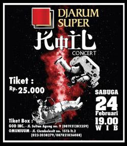 Koil Concert 2011