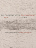 The Changing Room by Zhai Yongming