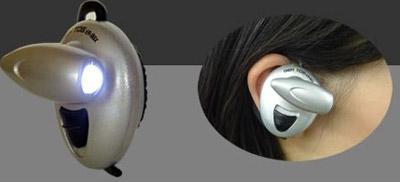 earlight.jpg