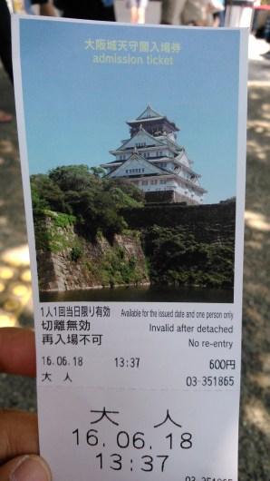 Tiket masuk Istana Osaka ¥600 (600 yen)