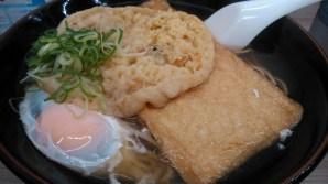 そば都スペシャル¥480 (Soba Miyako Special, harga 480 yen)