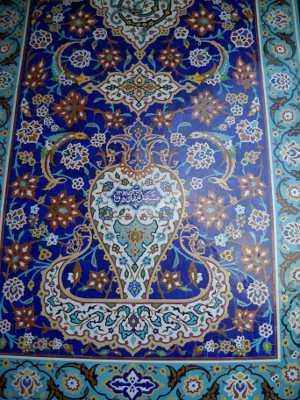 Imam-Ali-Moschee Außenalster Hamburt