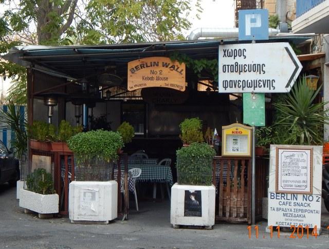 Nikosia Cafe Berlin