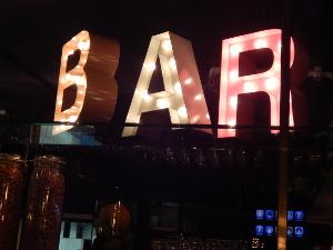 Die Bar auf der Rygerfjord in Södermalm, Stockholm.
