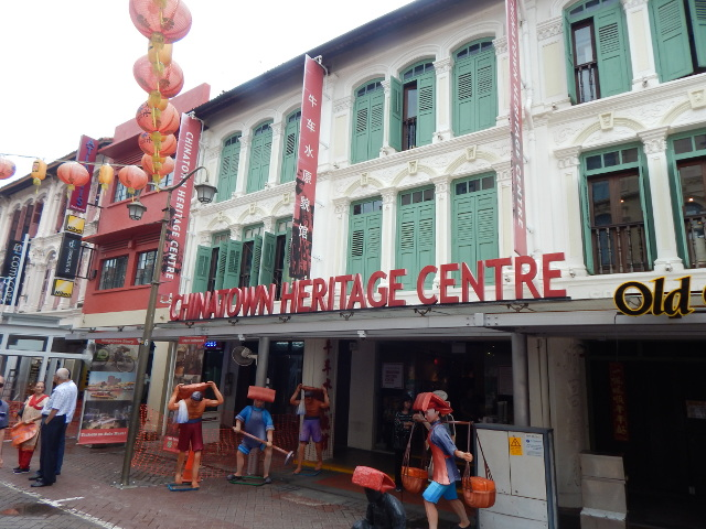 Chinatown Heritage Center Singapur